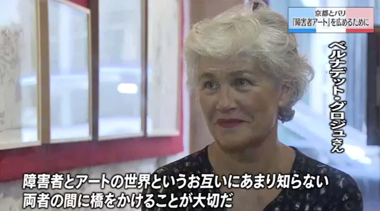 Bernadette Grosyeux dans un reportage de NHK Kyoto