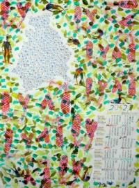 Grégoire Koutsandréou. Calendrier 2042, Epicéa (Picéa abies), gouache sur papier, 70x50 cm, 2019. Prix : 650 euros