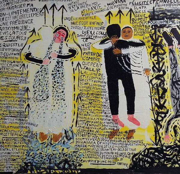 Jérôme Turpin. Je suis en pleurs dans les bras d'Amma. Acrylique sur toile, 50x60 cm, 2009.jpg Je suis en pleurs dans les bras d'Amma